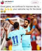 """바르셀로나 수아레스, 맨유전 네이마르와 골 세레모니 """"날마다 향상되는 우리"""""""