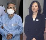 김기춘 징역 3년, 조윤선 징역 1년 집행유예 2년 선고 '즉시 석방'