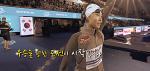 안세현,한국 여자 접영 200m 최초 세계선수권 결승 출전…0시40분부터 생중계
