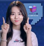 """피파온라인3, 내일부터 이틀간 '소혜표 주말버닝' 실시...""""얼티밋 레전드를 노려라"""""""