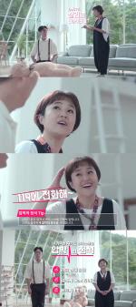 송은이, 김영철과 함께 보건복지부 공익광고 모델 발탁