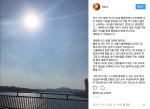 """반성문 고백 장현승 새 앨범 'HOME'에 네티즌 반응은 """"흠…"""""""