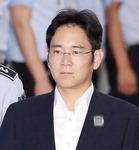 """이재용 12년 구형…특검 """"헌법가치 훼손"""""""