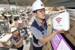KT 와이파이 10만개 개방…지하철·영화관·버스정류장·공원도 포함