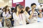 창의력과 기술의 만남…부산국제광고제가 주목한 4차 산업혁명