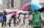 〈오늘날씨〉 전국 흐리고 비소식…낮 기온 평년보다 낮고 선선