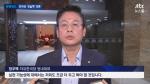 """자유한국당 '전술핵 재배치' 당론 정우택 """"실현 가능성은 우리도..."""""""