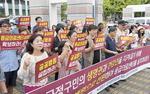 '파산' 침례병원, 공공병원 전환 10만 서명운동