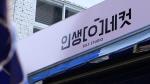 [부산스탑] '인생 네 컷', '구제샵', '롤러라인'… 부산대 앞 청춘남녀의 핫 플레이스를 찾아서