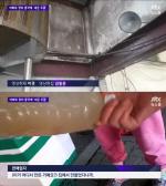 'JTBC 뉴스룸' 비위생적인 콩국·식혜 30만병 일부 아파트 장터에 유통