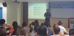 사상경찰서 젠더폭력 홍보