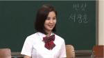'아는 형님' 소녀시대 서현 위한 야자타임에 더 신난 형님들 '강호동 집중 포화'