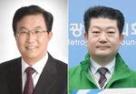 국민의당 이해성 부산시장출마 가닥