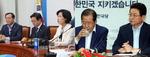 민주당 공천룰·한국당 박근혜 지우기 '내홍'
