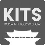 지자체·관광업계 총출동, 국제관광박람회 내일 개막