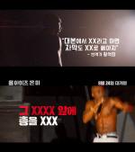 [개봉영화 예고편.txt] <4> 올 아이즈 온 미