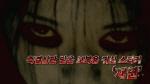 [영상]즉결심판 받은 상향등 보복용 귀신 스티커 '재연' 해보니… '귀신'들의 모습은