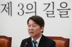 안철수, 부산시장 당선 가능성은...서울시장보다 낮다?