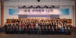 국제 아카데미 제13기 과정 모집