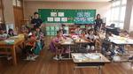 거제서 펼쳐진 신기한 과학교실