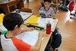 혁신교육 현장을 가다 <1> 배움·협력 있는 미래형 학교