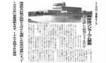 [김해창 교수의 에너지전환 이야기] <7>현 기준이라면 수도권에도 원전 지을 수 있는데 왜 없을까?