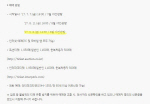 옥션·인터파크 티켓, 오늘(8일) 오후 2시 경복궁 야간개장 예매 시작