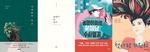 [새 책] 아내들의 학교(박민정 지음) 外