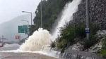 경남·울산 곳곳서도 도로 침수·산사태