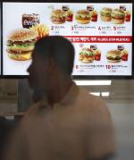 맥도날드 불고기버거 판매 재개...보건당국 조사서 '이상 없음'