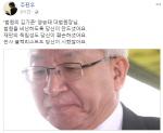 """주진우 """"법원의 김기춘 양승태 대법원장님""""...김성주 이어 공개 저격"""