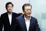 """문재인 """"북한 재기불능으로 만들 힘 있다""""...북한 미사일 발사에 강경발언"""