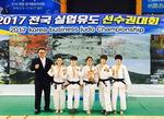 북구 여자유도 선수단, 전국선수권 단체전 3위