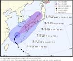 태풍 탈림 내일까지 한국에 영향...이동 경로 보니
