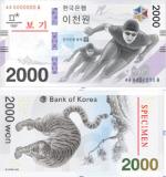 """'2000원 지폐' 4배 가격에 판매… """"쓸 수 있긴 한데"""", """"풍산화동양행은?"""""""