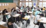 [9월 모평 이후 공부전략] 목표대학 수능 가중치 파악 후 학습순위 정해야