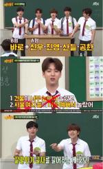 '아는 형님' B1A4  숨겨둔 예능감 폭발 '노래부터 콩트까지 5색 매력'