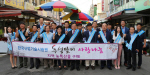 경남 진주 전통시장 기살린 KTL(한국산업기술시험원)
