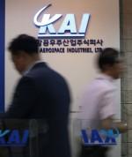 법원 '채용비리' KAI 임원 구속영장 또 기각