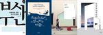 [새 책] 여행자를 위한 도시 인문학 부산(유승훈 지음) 外