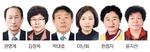 서구 '자랑스러운 구민상' 6명 선정