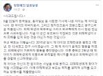 """정청래, 아들 성추행 사건 """"다시 한번 머리 숙여 깊이 사과"""""""