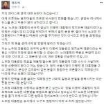 """'노무현 죽음' 언급한 정진석, 이번엔 """"'원망하지 마라' 하지 않으셨나"""""""