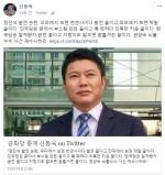 """신동욱 """"정진석 발언 우파에선 천연사이다... 민주당 혹 떼려다 의혹 키운 꼴"""""""