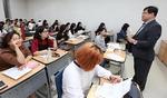 지역대학 교양강의 교차개설 풍성