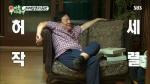 '미우새' 박수홍 외삼촌 고스톱 극적 삼광 승리 장면...최고 시청률 23.3%