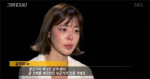 김규리 'MB 블랙리스트' 피해 상황 검찰서 진술...10년간 악성 댓글 시달려