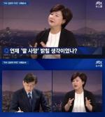 JTBC 뉴스룸 '서해순 인터뷰' 코너 시청률 '껑충'...최고 10.6%까지 상승