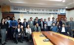 경남대학교, 유럽 방위산업 전문가 초청 세미나 개최