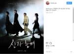 '신과함께' 티저개봉에 작가 주호민 응원...'파괴왕' 아니기를